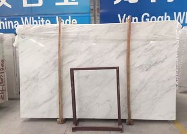 Beveled Edge Marble White Floor Tiles