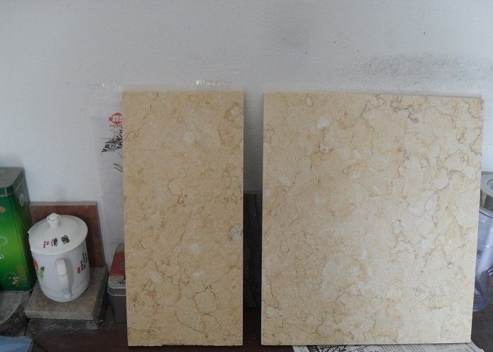 Light Yellow Natural Marble Tile Gold Beige 10mm / 12mm Thickness