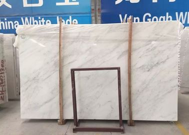 China Beveled Edge Marble White Floor Tiles , 15 - 30mm Thickness Polished Marble Tile factory